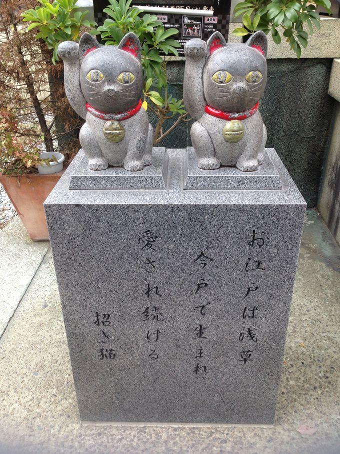 石なで猫を携帯の待ち受けにしましょう!