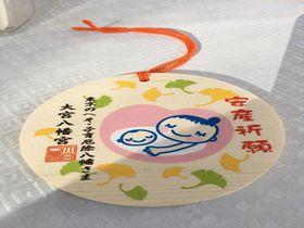東京のへそ「大宮八幡宮」は安産祈願にもおすすめのパワースポット!