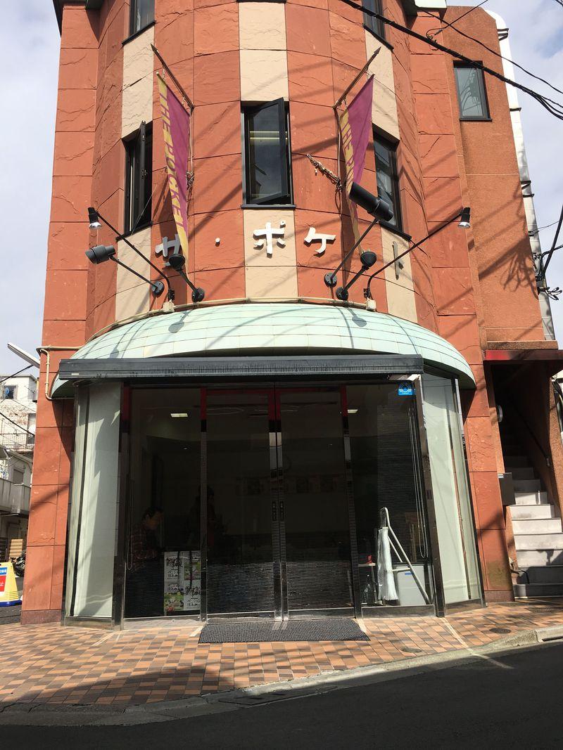 せっかくの東京観光!中野「ポケットスクエア」で舞台観劇なんて旅はいかが?