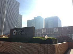 新宿を代表するラグジュアリーホテル「ハイアット リージェンシー 東京」|東京都|トラベルjp<たびねす>