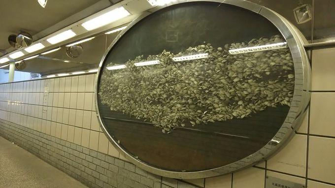 大森貝塚復元模型のある地下道を通ってみよう!