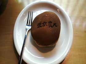 東京農大・世田谷キャンパス「食と農の博物館」で学びと癒しを体感!|東京都|トラベルjp<たびねす>
