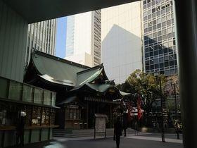 サラリーマンの聖地「新橋」で異空間を楽しむ!開運スポット3選|東京都|トラベルjp<たびねす>