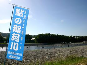 関東の「四万十川」と呼ばれる、鮎釣りのメッカ那珂川!!