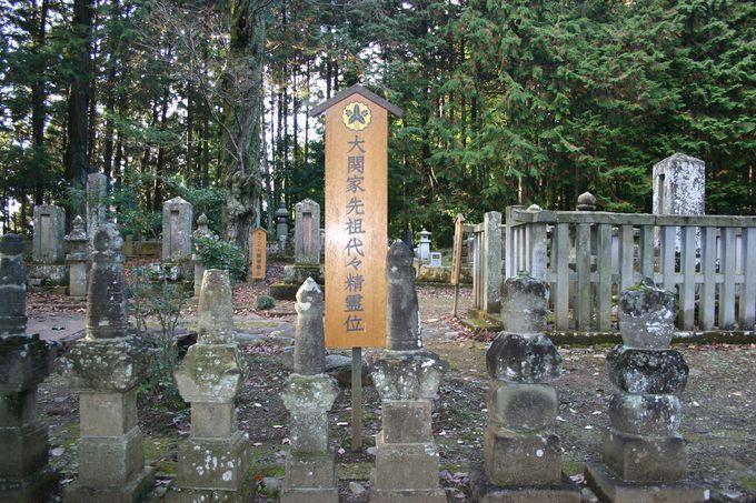 黒羽藩主墓所といわくつきの幽霊画