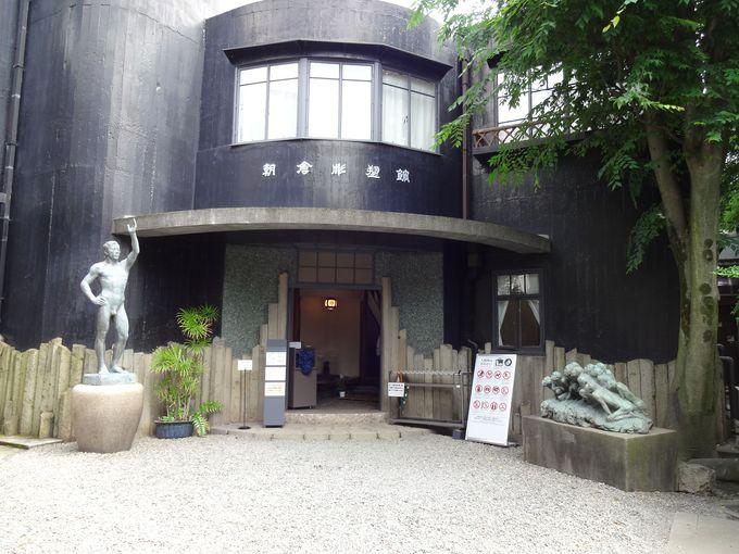 美しい建物に感動、たくさんの彫刻に癒される。朝倉彫塑記念館
