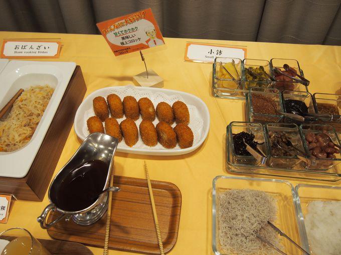 竹園自慢のコロッケが食べられる朝食