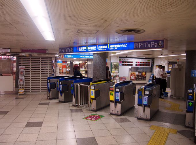 4私鉄が乗り入れる地下ターミナル「新開地駅」