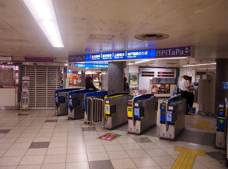 「昭和」にタイムスリップできる神戸にある地下ターミナル「新開地駅」