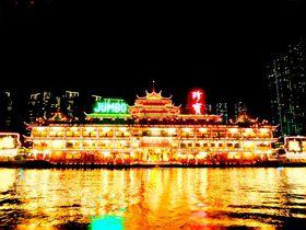 本当にあった龍宮城!?香港の闇夜に浮かぶ「ジャンボ・キングダム」の秘密