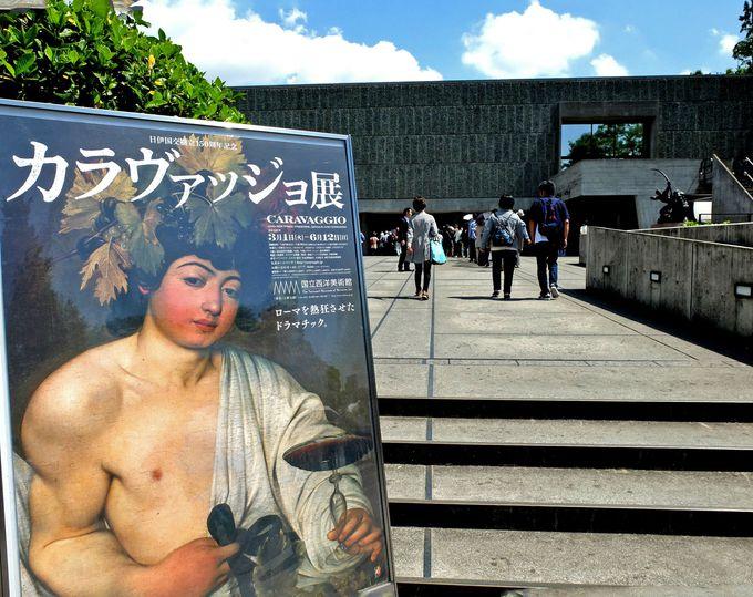 日本初公開!艶めかしい「バッカス」は神話の酒神?