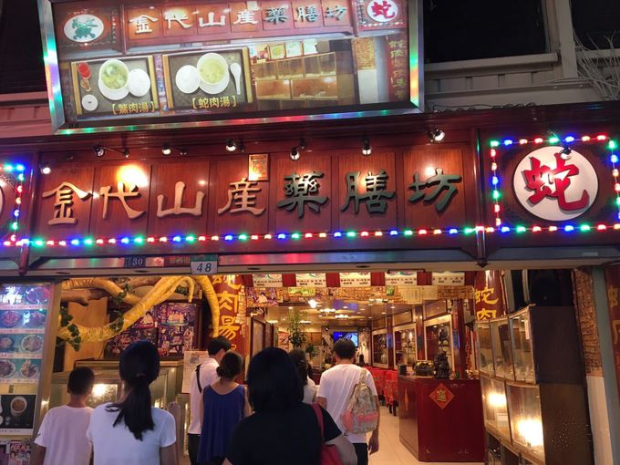 4.華西街観光夜市(台北市)