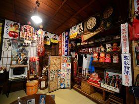 高知にあるマニア必見B級スポット「お宝屋敷おおとよ」に懐かしい昭和があった|高知県|トラベルjp<たびねす>