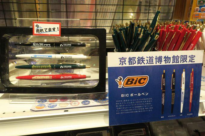 書きやすさはお墨付き!BICボールペン