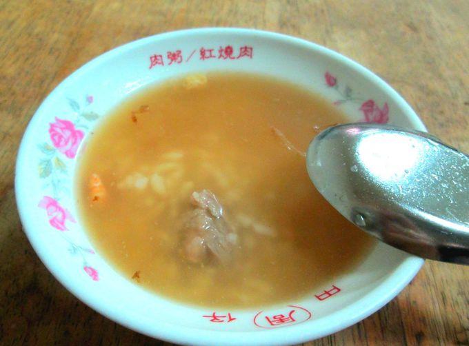 朝はやっぱりお粥!台湾定番の「肉粥」を食そう!