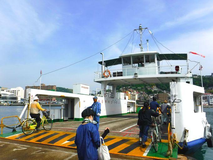 尾道からも便利なアクセス!船で尾道水道を渡り、目の前の向島へ