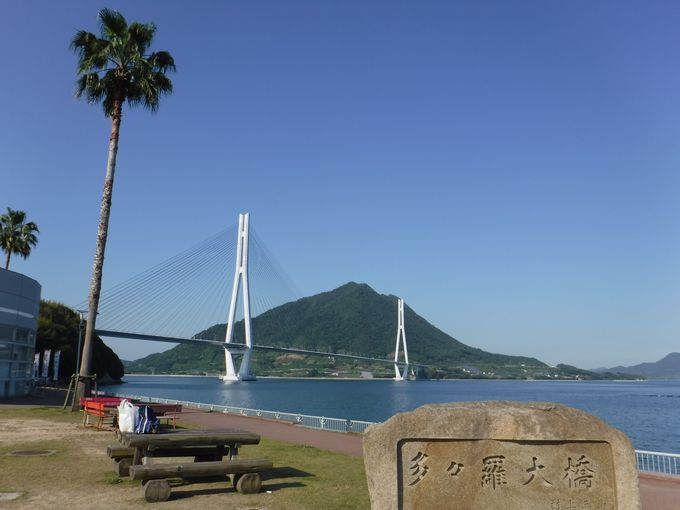 愛媛県と広島県の県境「多々羅大橋」の絶景スポット!