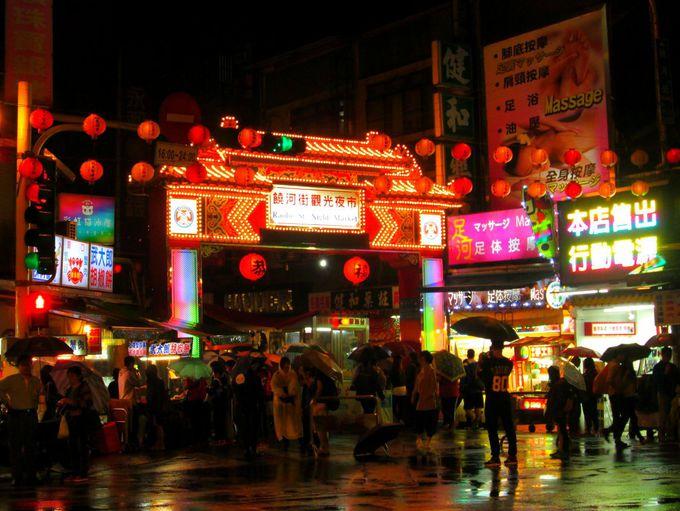 華々しいライトアップが目印!「饒河街観光夜市」を満喫しよう!