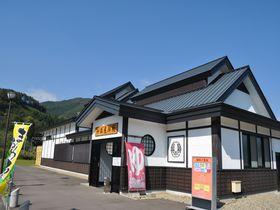 マルメロソフトと関所といで湯!青森・道の駅「いかりがせき」が面白い|青森県|トラベルjp<たびねす>