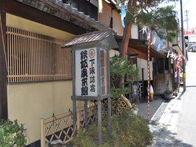 宿場の名残が色濃い旅館!長野・下諏訪温泉「鉄鉱泉本館」|長野県|トラベルjp<たびねす>