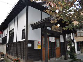 小野小町が見つけた湯!山形・米沢市の小野川温泉ぶらり散策|山形県|トラベルjp<たびねす>
