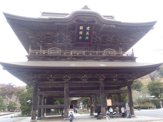鎌倉五山の第一位