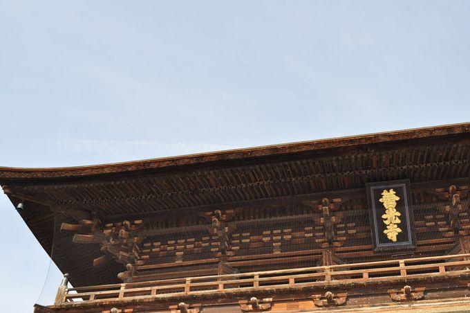 善光寺の門前で
