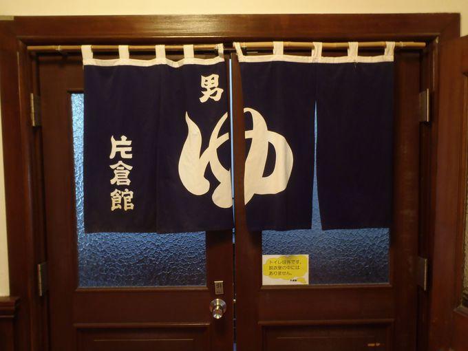 片倉館は諏訪のシンボル
