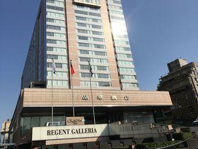 5つ星ホテル「ザ・リージェント・台北」のおすすめカフェ&レストラン