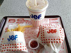 気分はアメリカ!「Jef(ジェフ)」で沖縄育ち「ぬーやるバーガー」はいかが?
