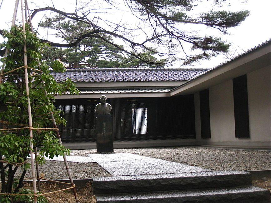 「アララギ派」が近代短歌に与えた足跡を辿る「斎藤茂吉記念館」