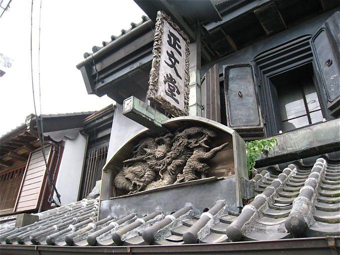 佐原の街の歴史を今に伝える、街中の様々な建造物