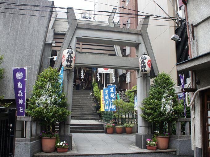 東京新橋鎮座「烏森神社」とは