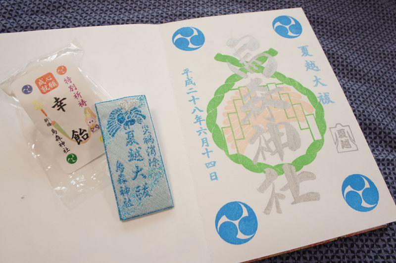 期間限定バージョンも美しすぎる!東京・烏森神社のカラフル御朱印は収集家の憧れ