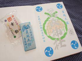 期間限定バージョンも美しすぎる!東京・烏森神社のカラフル御朱印は収集家の憧れ|東京都|トラベルjp<たびねす>