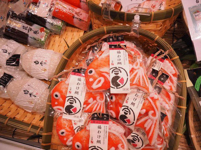 富山県「日本橋とやま館」