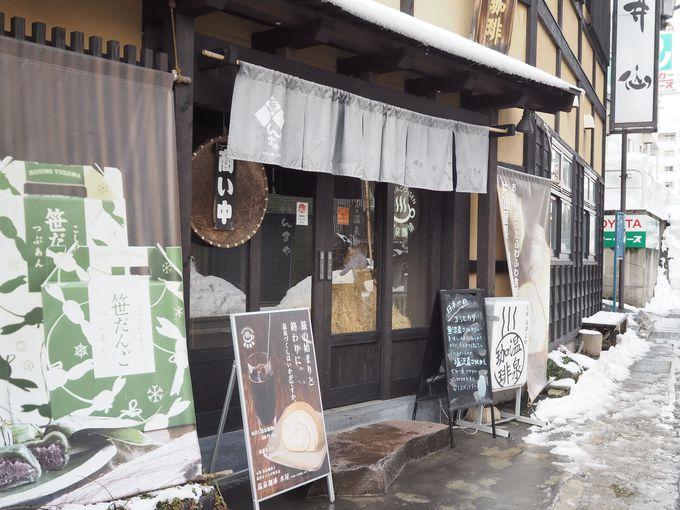 越後湯沢駅の目の前にあるくつろぎスポット