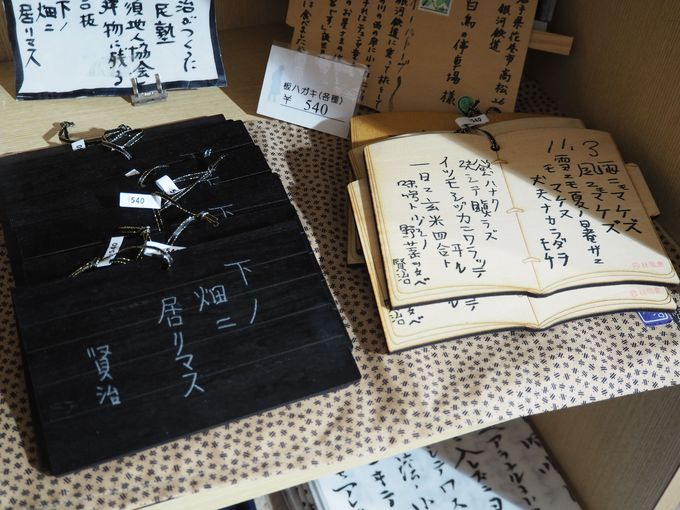 宮沢賢治やその作品世界をモチーフにした商品の数々