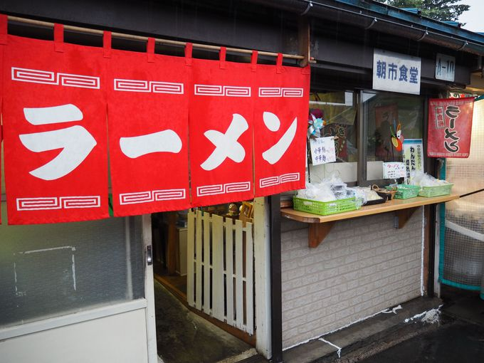 """""""朝ラー""""にハマるかも!?「神子田朝市食堂」"""