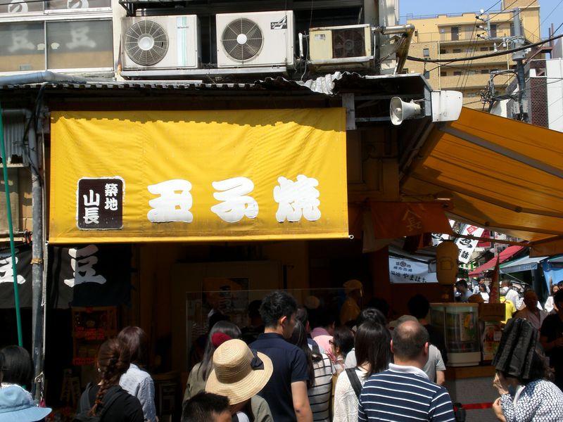 移転はしません!頑張り続ける東京「築地場外市場」