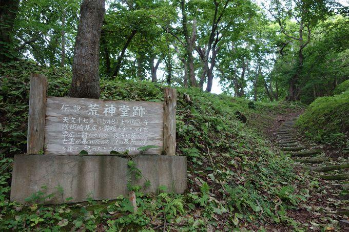 下剋上の場所、伝説荒神堂跡には基平の亡霊が!