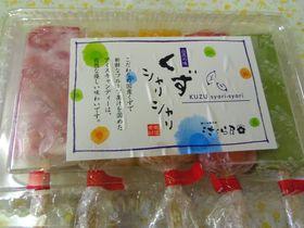 溶けないアイス!?静岡県菊川市のご当地アイス「くずシャリ」|静岡県|トラベルjp<たびねす>