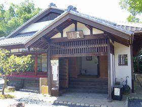 名門公家の別邸・愛知西尾市「旧近衛邸」で数寄屋造りの雅を楽しむ|愛知県|トラベルjp<たびねす>