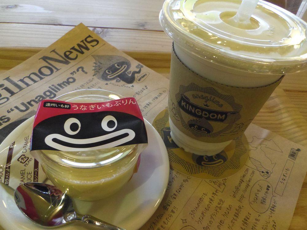 甘くて濃厚!浜松限定新名物を「うなぎいもカフェ」でたっぷりと召し上がれ