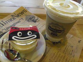 甘くて濃厚!浜松限定新名物を「うなぎいもカフェ」でたっぷりと召し上がれ|静岡県|トラベルjp<たびねす>