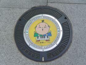 浜松駅から浜松城までは「出世街道」! 出世大名家康くんを探しながら歩こう|静岡県|トラベルjp<たびねす>