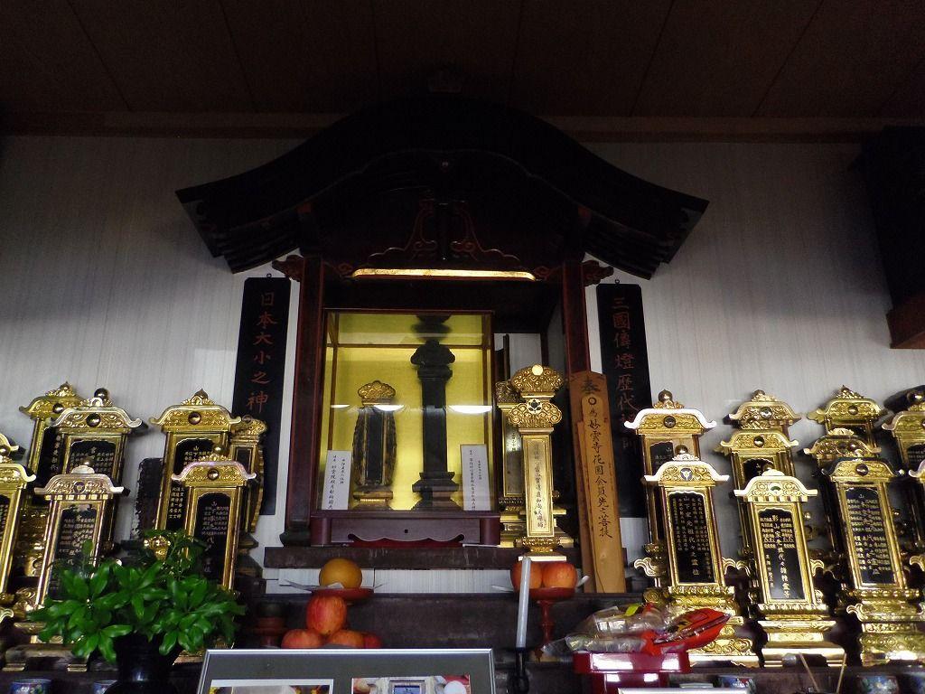 位牌発見!直虎の菩提寺「妙雲寺」