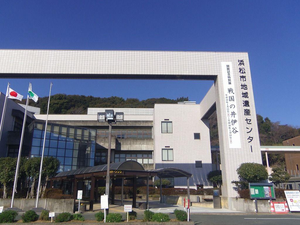 「井伊谷戦国絵巻」が楽しめる地域遺産センター