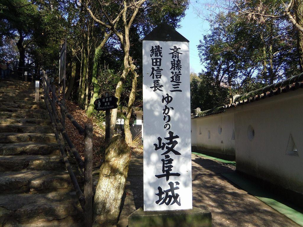 太閤秀吉の馬印・発祥の地はココ!