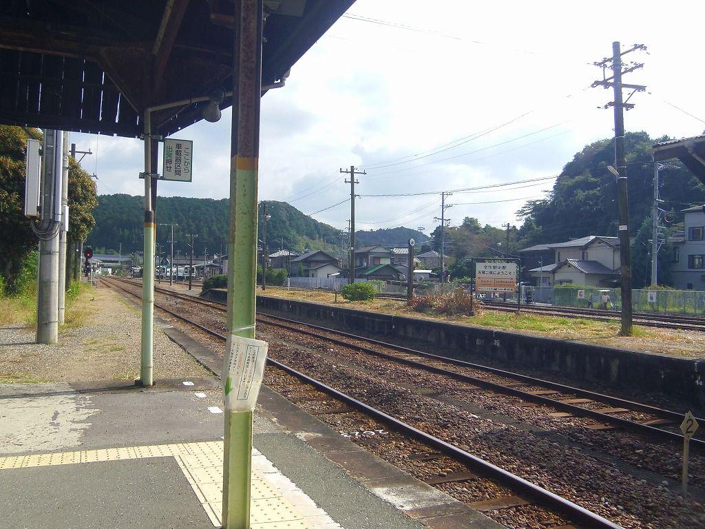 さり気なく鉄道遺産が残されている駅構内